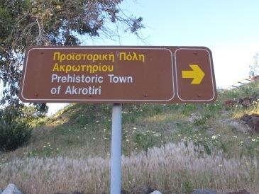 Prehistoric Town of Akrotiri